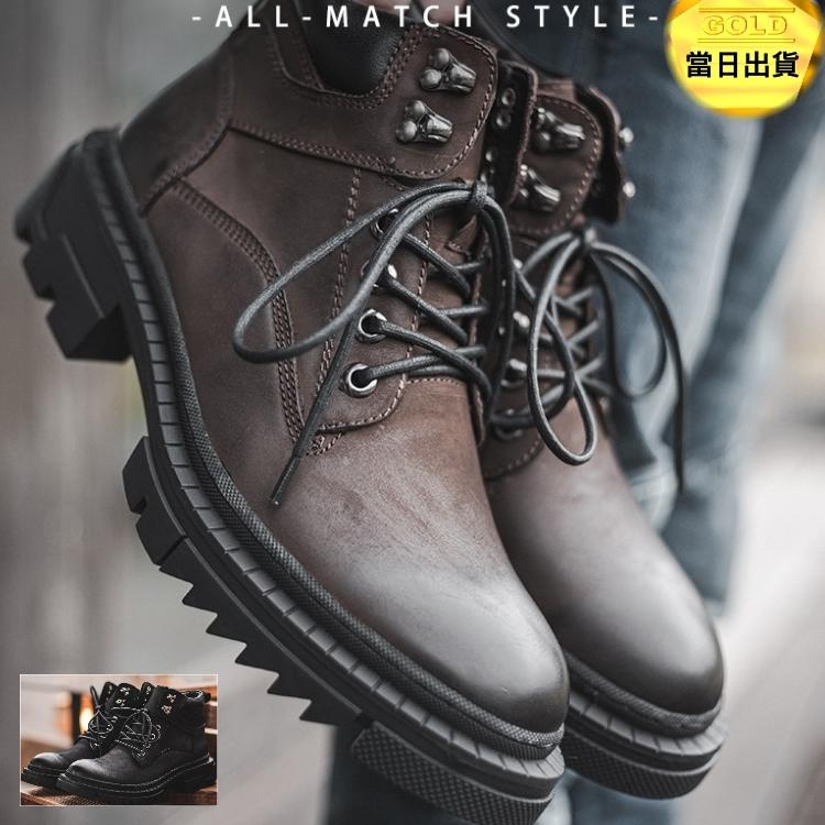 《 J.ST 》Chic x Trend 韓風潮流時尚 復古百搭真皮牛皮中短筒男靴子馬丁靴機車靴皮鞋【CSD9052】