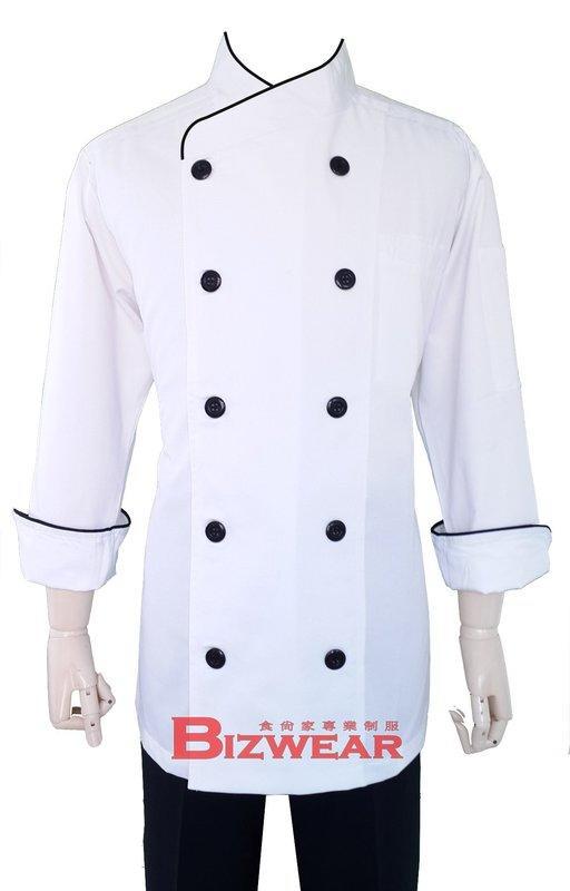 【食尚家】名廚最愛白色雙排釦廚師服/夏天不悶熱廚師服/吸濕排汗/快乾布/涼快透氣舒適/領滾邊/喜來登款主廚服-黑釦