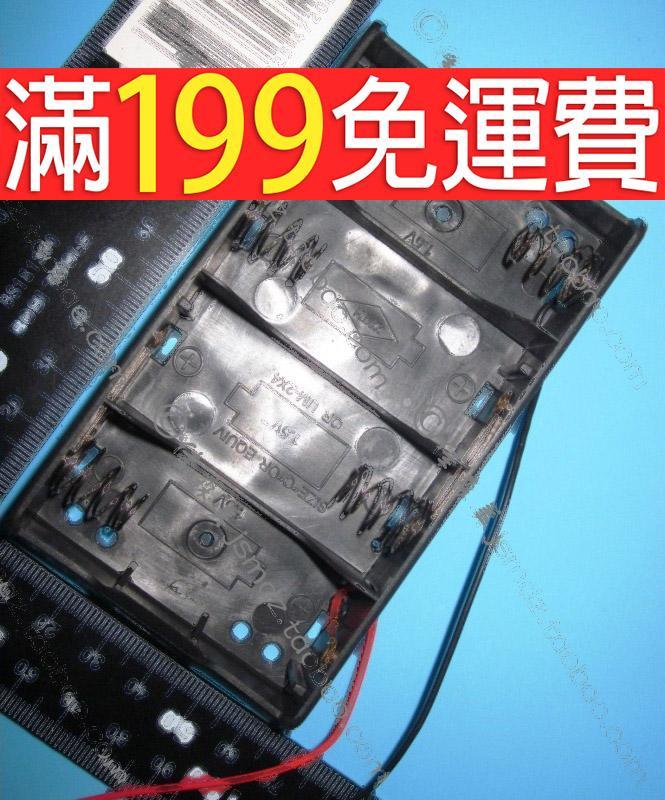 滿199免運不帶蓋 2號電池盒 四節二號 2#4節電池座 帶線電池盒 串聯 230-02543