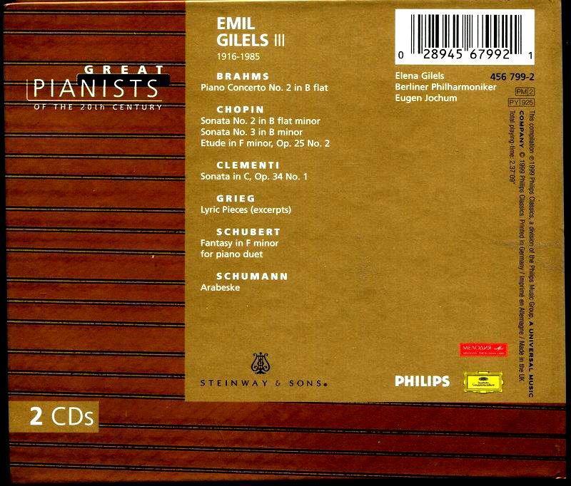 企鵝三星帶花----Gilels--Ⅲ--- 2 CDs