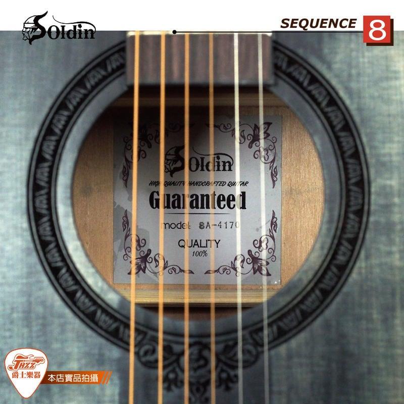 【爵士樂器】 原廠公司貨保固免運 Soldin SA-4170 面單板實木民謠吉他