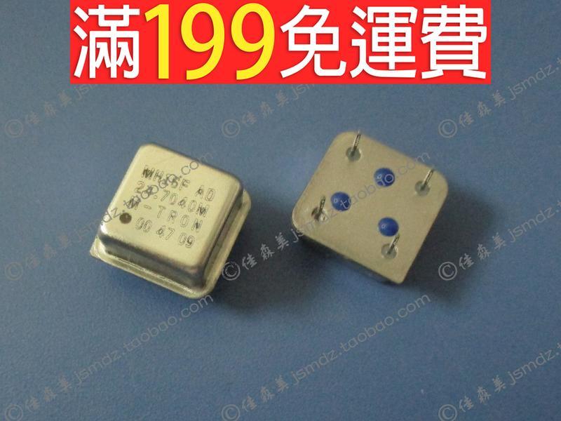 滿199免運有源晶振 直插 四腳 正方形半 24704MHz 247040M 現貨直接拍 230-03831