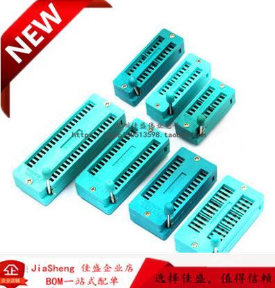 滿199免運IC鎖緊座 鎖緊座腳 IC插座測試座14P/16P/18P/20P/24P/40P寬窄體 230-01706