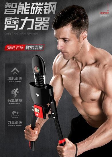 2019年最新升級款 10-160公斤 可調臂力器 練胸肌 臂肌 握力器 臂力棒 健身 雙層彈簧 力量顯示錶  液晶顯示