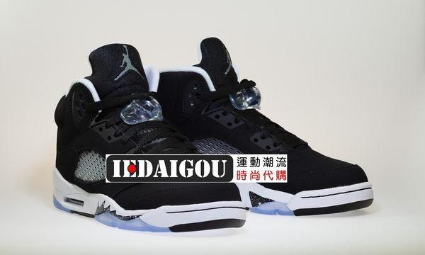 0ba98d66d01b Nike Air Jordan Retro V 5 (GS) OREO Black Cool Grey White 大童鞋440888-035  3.5Y-6Y