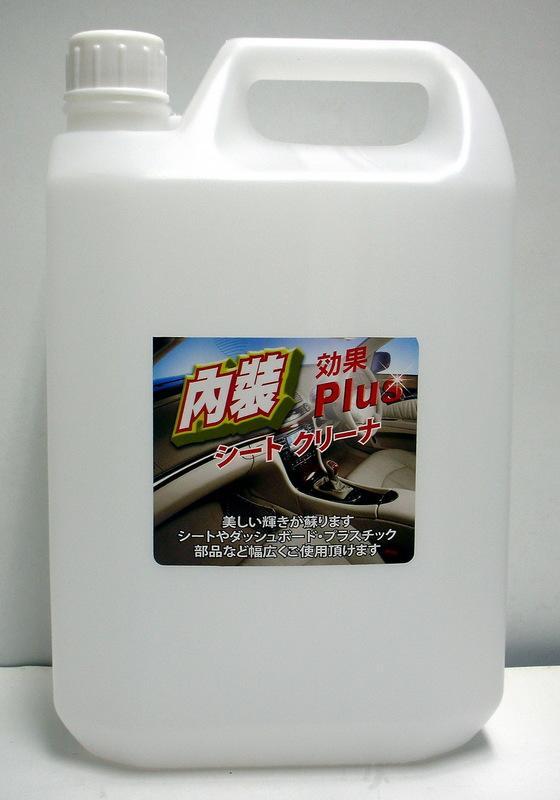 雷射釉美容#70068-內裝萬用除污精PRO級-適用-地毯、儀表版、絨布製品、塑件製品-$350/4L(含噴瓶x1)