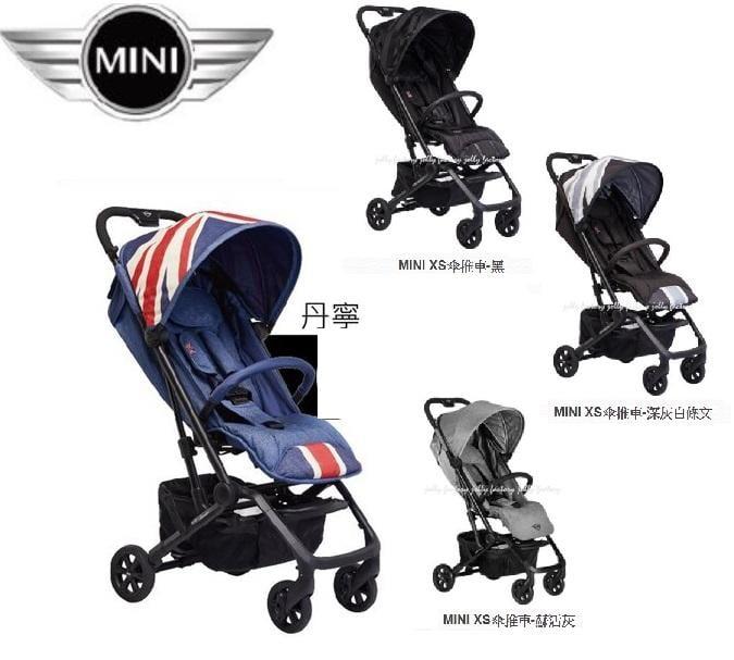 Mini Cooper附雨罩免運荷蘭Easywalker MINI BUGGY XS嬰兒手推車傘車MINI XS傘推車