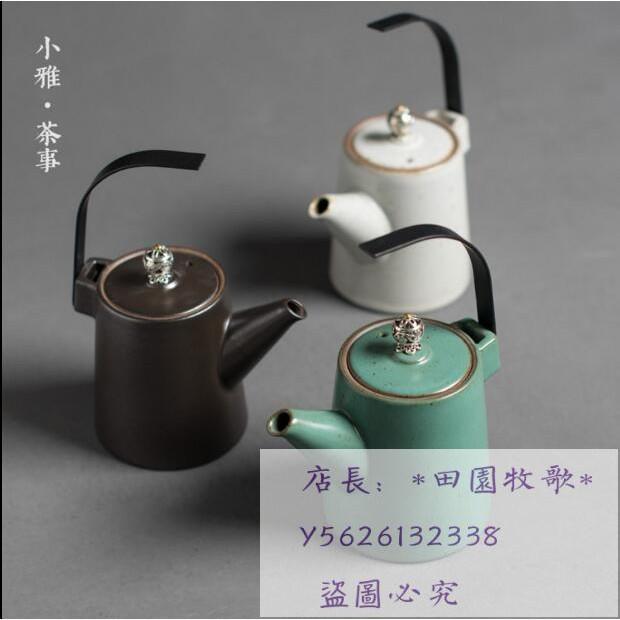 復古粗陶銅綠茶壺鐵把手提梁壺功夫茶具特色陶瓷普洱泡茶器高款