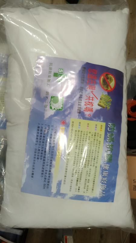 防螨抗菌枕(台灣製)