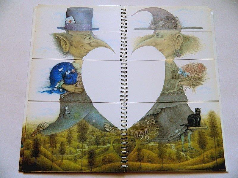 變身遊戲魔法書