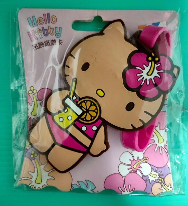 Hello Kitty 熊大 兔兔 爽爽貓 造型悠遊卡