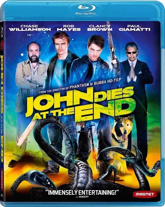 藍光影視~藍光電影碟~任意3片起出貨~  44 BD25【約翰最後死了/死亡盡頭】2012