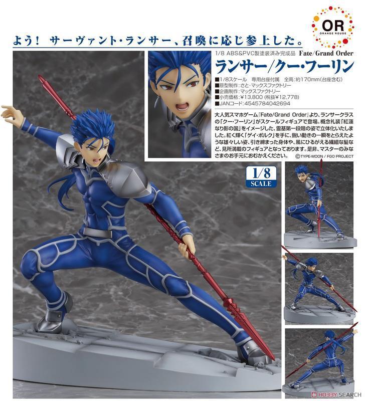 【日販】10月免訂金 MF Fate FGO~ Lancer 槍兵 庫夫林 1/8 完成品~代理版!預約中