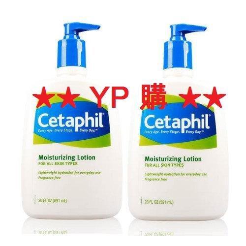 【YP購】COSTCO代購-【Cetaphil 舒特膚 長效溫和保濕乳液】591ml /20oz 好市多代購