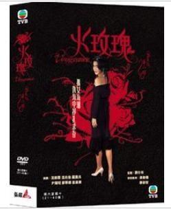 TVB港劇:火玫瑰DVD (21-40集),溫碧霞&溫兆倫&羅嘉良,全新
