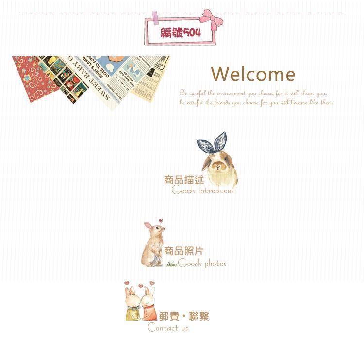 商品頁設計[504]-網拍設計-網頁設計-網拍模版-套版-超便宜、漂亮又快速-24小時發貨不用等-賣場設計-FB封面設計