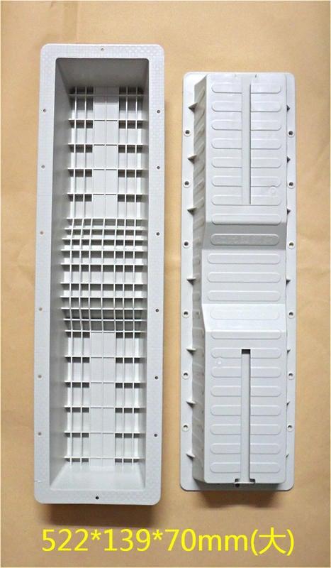 上允冷氣機塑鋼B型機座 強化塑鋼落地架 大 尺寸:522*139*70mm 抽心一體成型 凹槽無縫 不崩裂 -【便利網】