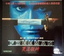 外國特殊系列-哭泣殺神(正版二手VCD)
