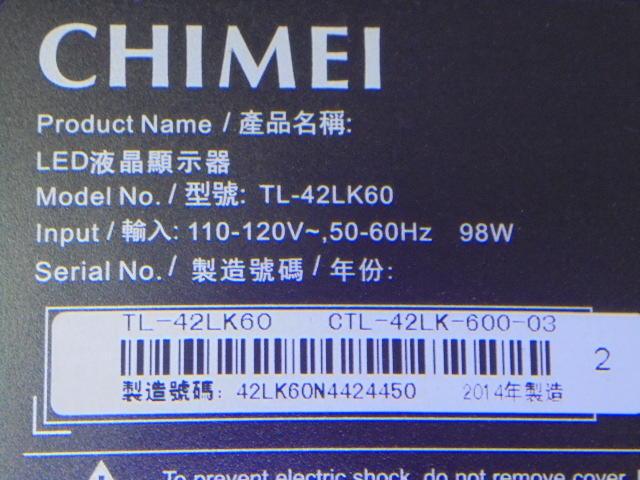 42吋LED液晶電視 視訊盒 TUNER-01 ( CHIMEI  TL-42LK60 ) 拆機良品