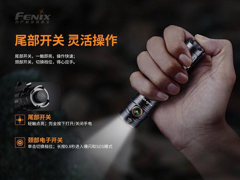 {台中工具老爹}  FENIX LD30 附高性能原廠電池 205米射程 1600流明 小巧便攜手電筒