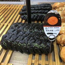 【墨魚香腸】鹹軟歐麵包【天然酵母】當日烘焙麵包