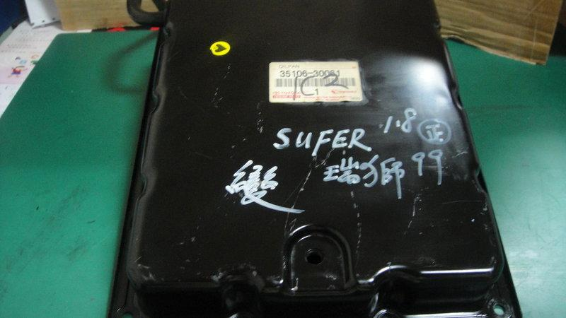 熊寶寶汽材TOYOTA  金瑞獅1.8/ SURF1.8   變數箱油底殼日本正廠件特價1800含運