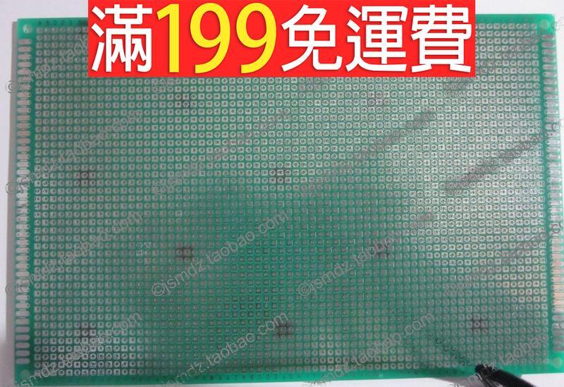 滿199免運單面萬能板 12x18cm 噴錫全玻纖萬用板 厚度16 洞洞板 230-03965