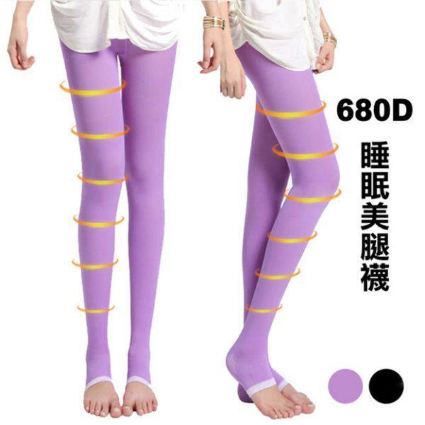 PS Mall 新款680D長褲睡眠褲襪 睡眠襪夜晚襪 小腹睡眠襪 美腿襪 塑型美腿襪 睡眠 襪【HS21】另售 束腰帶