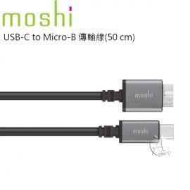 【A Shop傑創】 Moshi USB-C to Micro-B 傳輸線