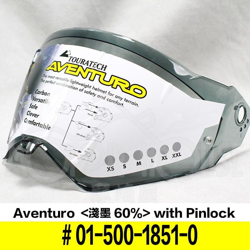 。摩崎屋。德國Touratech. Aventuro 安全帽用鏡片 60% 淺墨片 01-500-1851-0