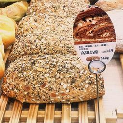 【高纖乳酪】甜軟歐麵包【天然酵母】當日烘焙麵包