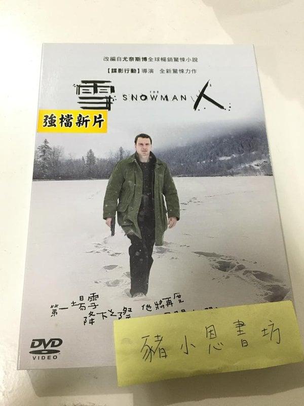 雪人 二手正版DVD 喵(179-180)