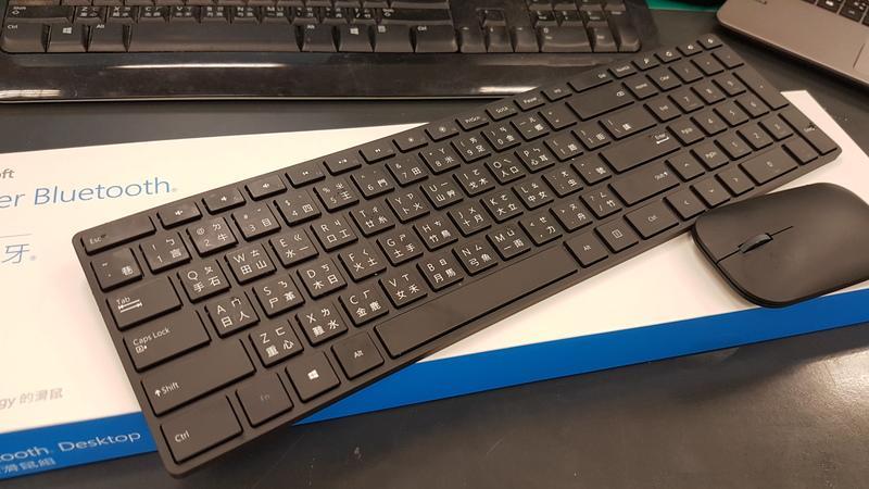 微軟設計師藍芽藍光鍵盤滑鼠