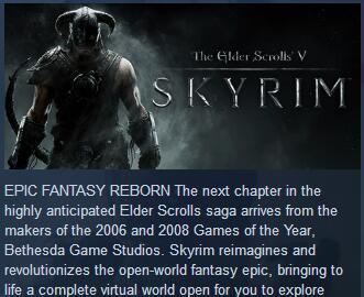 [極速專賣]超商送遊戲Steam上古卷軸5無界天際 The Elder Scrolls V:Skyrim PC電腦版遊戲