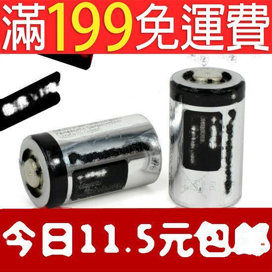 滿199免運特價包郵!正品原裝松下CR2富士立拍得mini25mini55mini50相機電池 230-04326