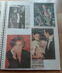 【明星收藏品】 --《 薇諾娜瑞德 + 凱文科斯納 》絕版雜誌內頁收集 / 1張--**愛麗絲夢遊** --4-13