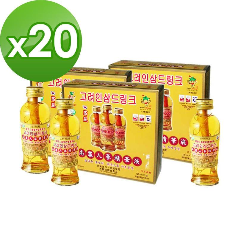 金蔘-韓國高麗人蔘精華液(120ml*3瓶,共20盒)