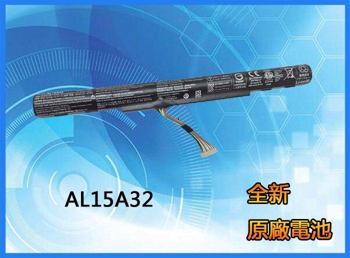 全新原廠電池ACER宏基Aspire V3-574G E5-473G E5系列AL15A32筆記本電池