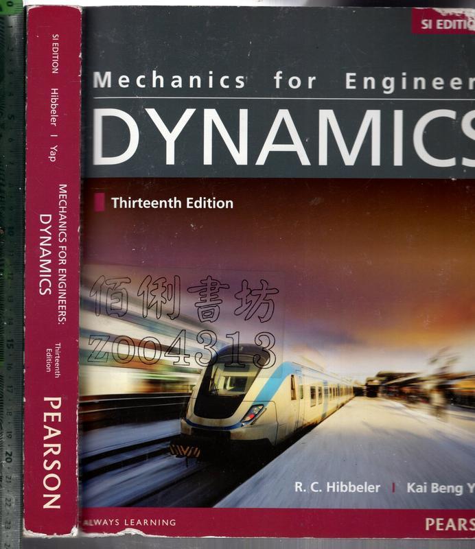 佰俐O《Mechanics for Engineers DYNAMICS 13E》2013-Hibbeler
