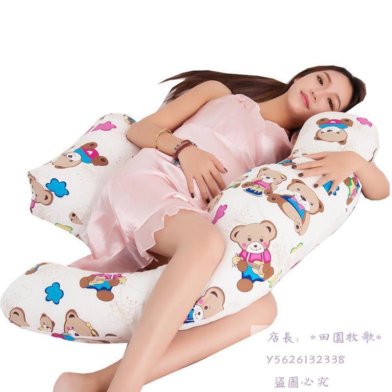 孕婦枕護腰枕側臥枕孕婦枕頭側睡枕靠墊用品 多功能抱枕
