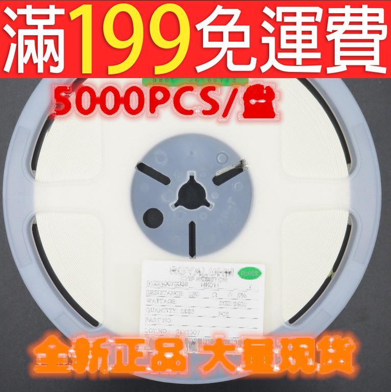 滿199免運0603貼片電阻 36K 貼片電阻 電阻 1/10W 精度1% 120元/5000PCS 230-00333