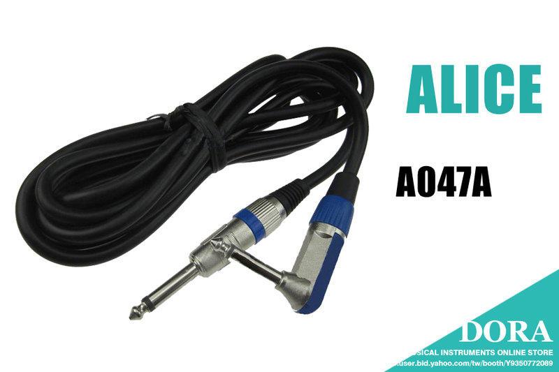 小叮噹的店- 吉他導線 音箱導線 3米 L頭 6.3mm Alice A047A
