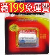 滿199免運松下技術CR123A鋰電池3v十年質保松下正品CR17345高容量EL123熱賣 230-04102