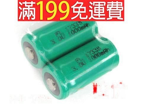 滿199免運熱賣CR123A 30V 充電電池 17335 1000mah 鋰電池 單粒價 230-04719