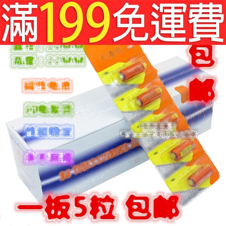 滿199免運10A9V電池9V10A L1022門鈴捲簾門車庫遙控器 替代A23L 9V 5粒包郵 230-00528