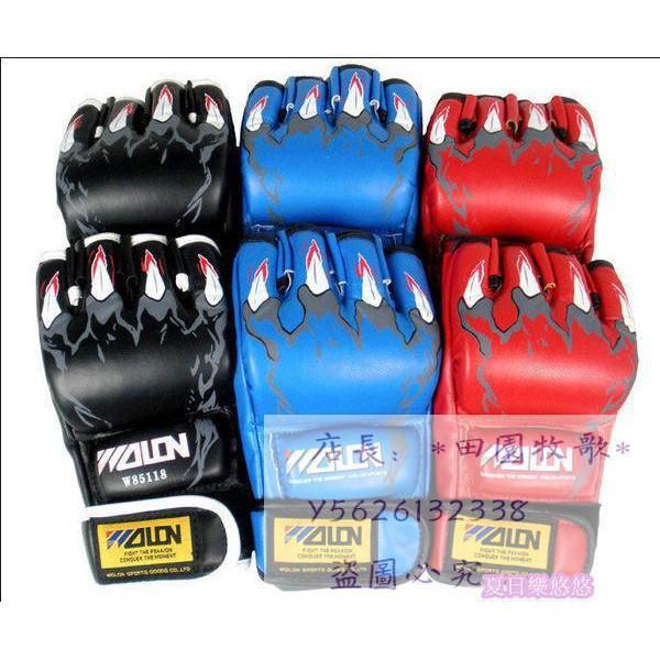 運動必備2012半指拳擊手套 MMA 拳套 散打手套 格鬥 分指 UFC 沙袋拳擊套