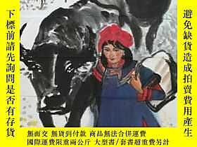 古文物張廣罕見中國美術家協會會員、東方美術交流協會理事、國家一級美術師及人民美術出版社專業畫家,出版有《張廣畫選》、《百