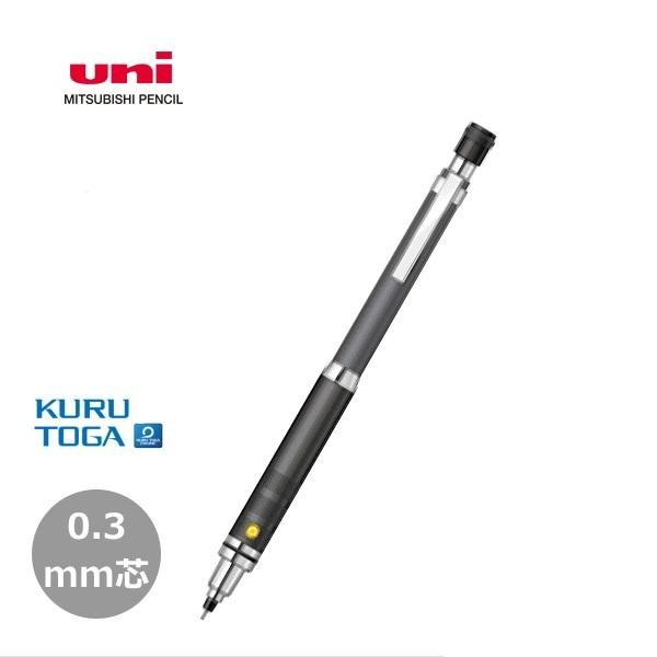 補貨中勿標-【醬包媽】日本三菱 UNI KURU TOGA M3-1017 0.3mm 第三代升級款自動鉛筆 (限定款)