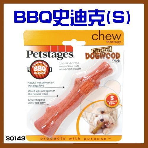 【幸福寶貝寵物Go】《美國 Petstages》BBQ史迪克-S (小型犬)狗磨潔牙耐咬玩具