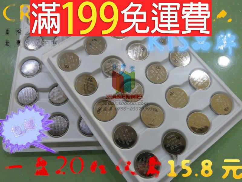 滿199免運日本原裝KTS CR2032紐扣電池3V台式機主板小米遙控器電子秤藍牙卡 230-02736